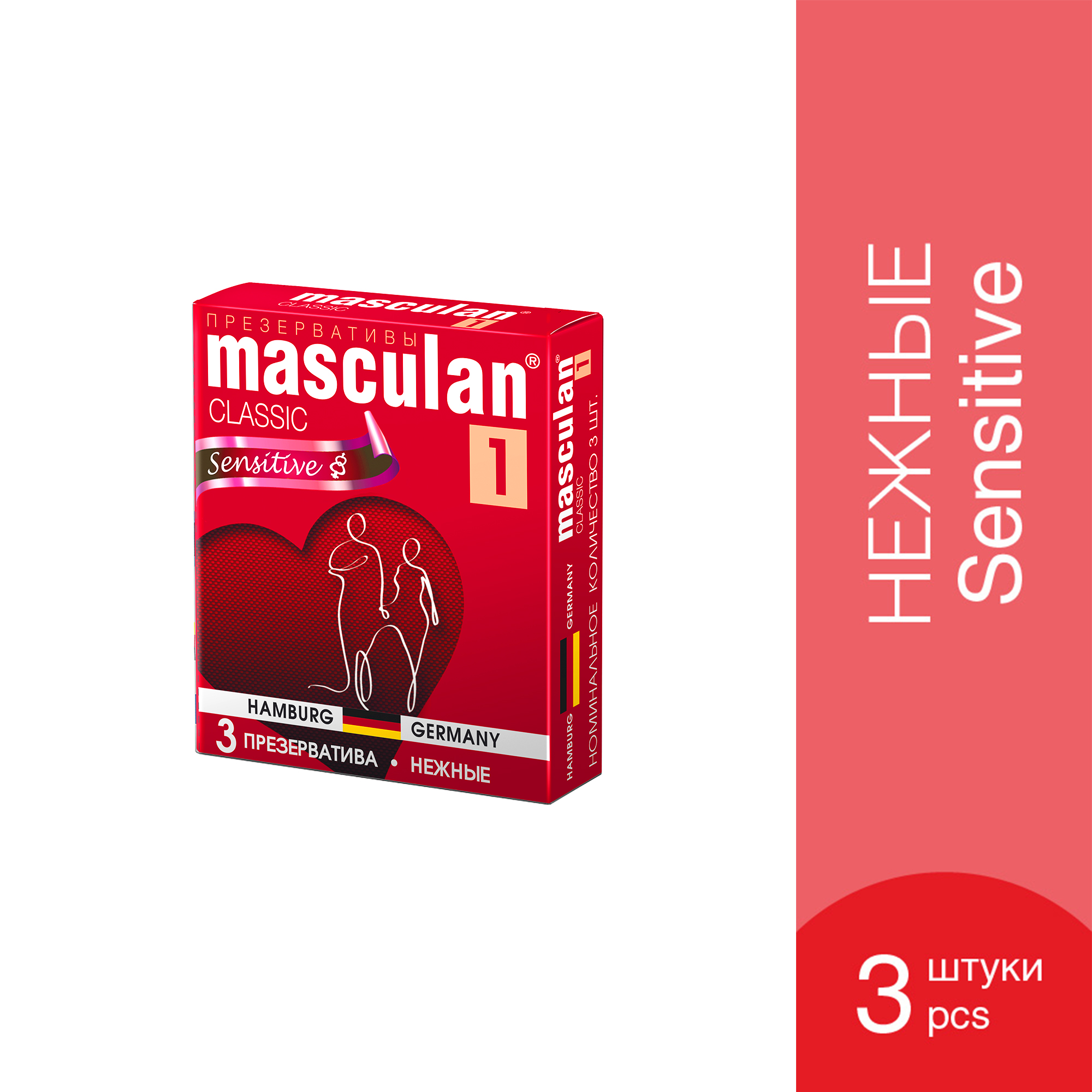 презервативы-маскулан-классик-тип1-нежные-3шт