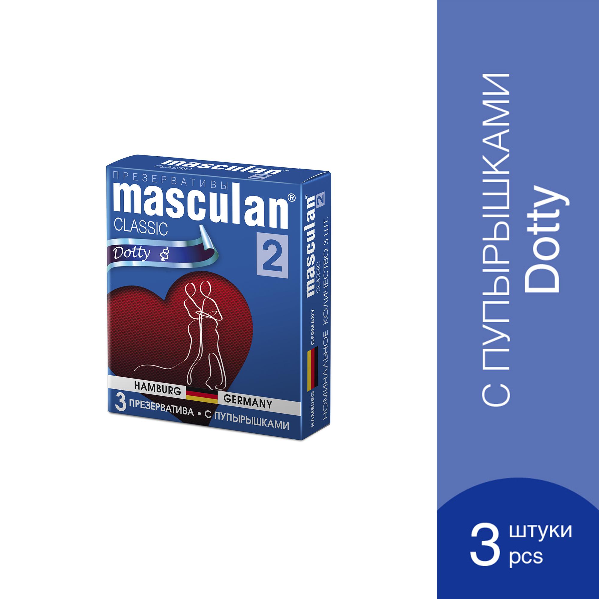 презервативы-маскулан-классик-тип2-пупырышками-3шт