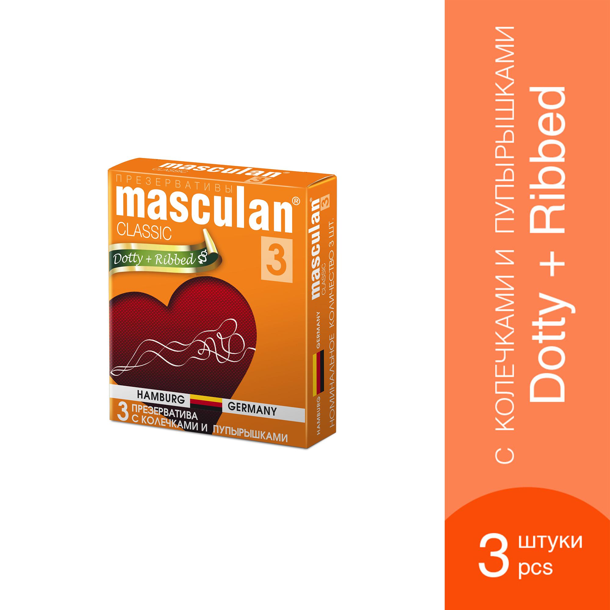 презервативы-маскулан-классик-тип3-колечками-пупырышками-3шт