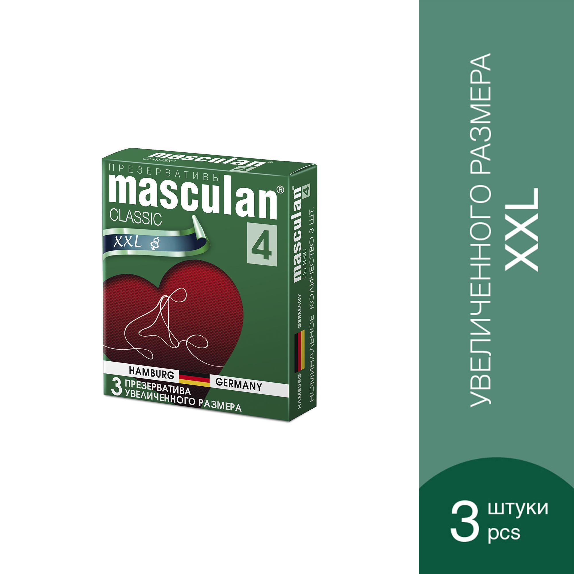презервативы-маскулан-классик-тип4-XXL-увеличинные-3шт