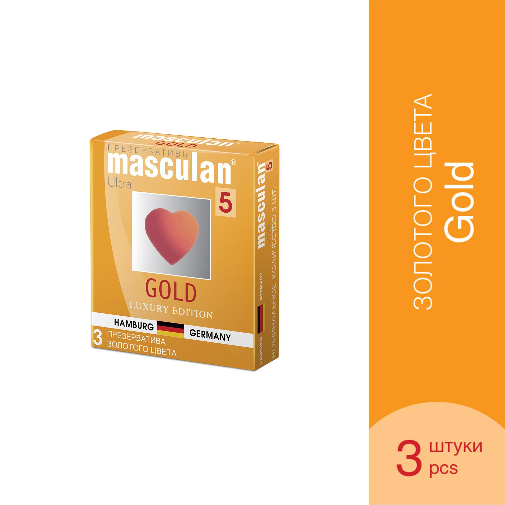 презервативы-маскулан-ультра-тип5-золотые-3шт