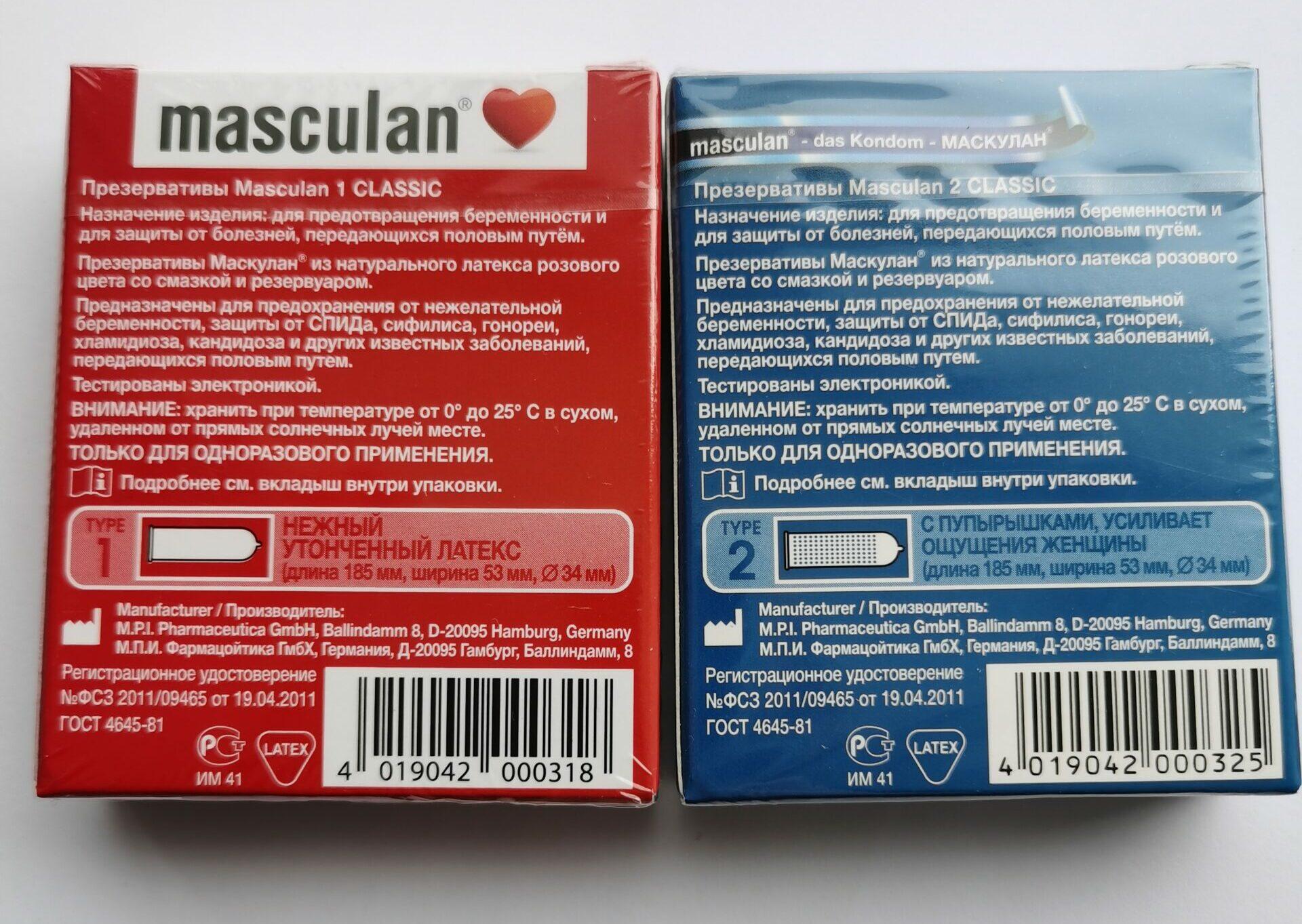 размеры презервативов маскулан